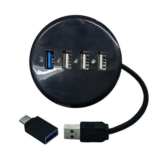 AVT SpeechWare TravelMike + Base - USB-Hub / Standaard
